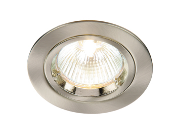 Endon Cast Fixed 50W Recessed Ceiling Downlight, Satin Nickel Plate Finish - 52330