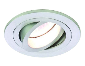 Astro Taro Round 12v Adjustable Downlight, Brushed Aluminium Finish - 5574