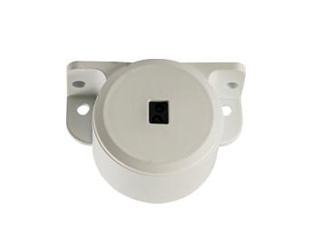 Endon Control Infra-Red Sensor Switch Accessory, White ABS plastic - 61658