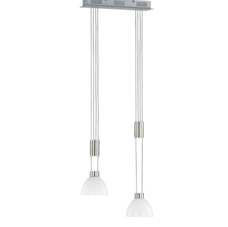 Wofi Georgia 2 Light Rise & Fall Ceiling Pendant Light, Matt Nickel - 7664.02.64.0000