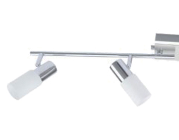 Action Bas 4 Light LED Ceiling Bar Spotlight, Matt Nickel & Chrome Finish - 767704540000