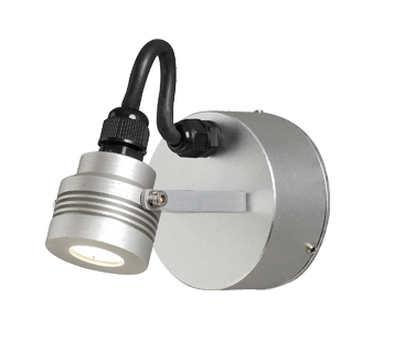 Konstsmide Monza LED Cylindrical Outdoor Wall Light, Aluminium Finish - 7922-310