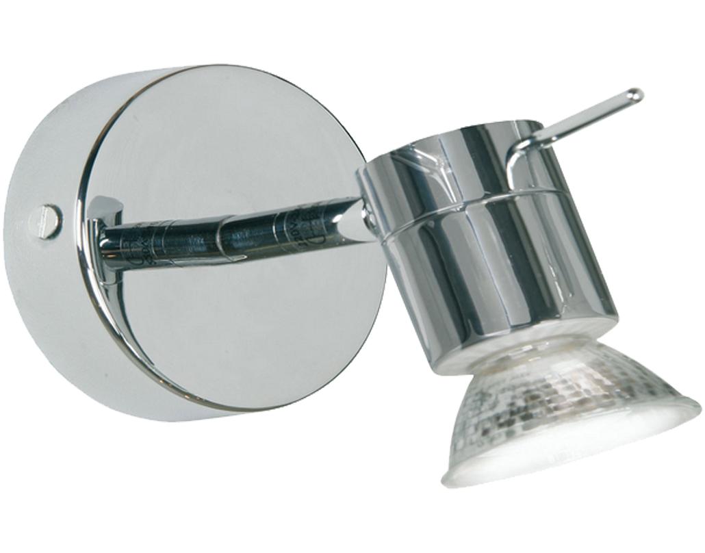 Bathroom Spot Lights From Easy Lighting - Bathroom spot lights
