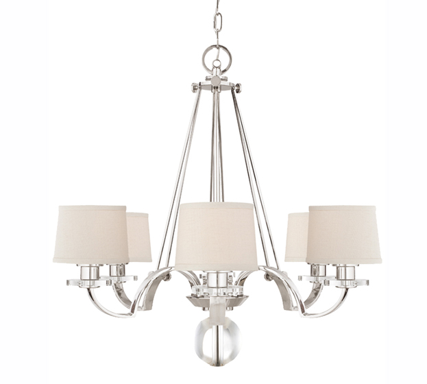 Elstead quoizel sutton place 6 light multi arm ceiling light imperial silver finish qz suttonpl6