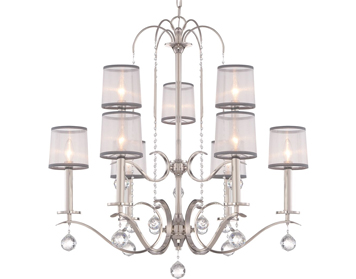 Elstead Quoizel Whitney 9 Light Two Tier Chandelier, Imperial Silver Finish - QZ/WHITNEY9
